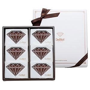 ≪デルレイ≫ダイヤモンドフォンダンショコラ6個入