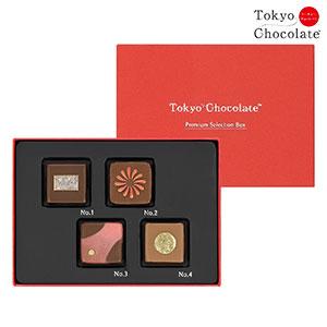 ≪トーキョーチョコレート≫トーキョーチョコレートプレミアムセレクションボックス
