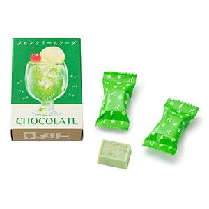 ≪メリーチョコレート はじけるキャンディチョコレート。≫メロンクリームソーダ