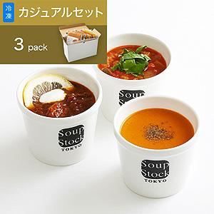 ≪家で食べるスープストックトーキョー≫500g 3スープセット ★