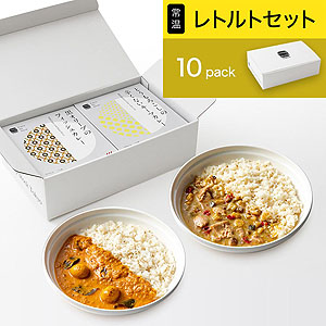≪スープストックトーキョー≫レトルトカレー10セット