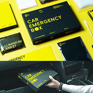 【さっぽろ店からの発送】CAR EMERGENCY BOX(カー エマージェンシーボックス)
