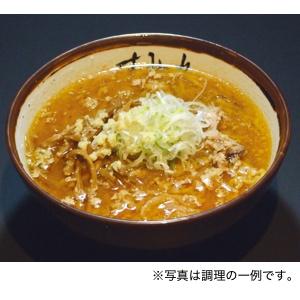 ≪西山製麺≫すみれ味噌