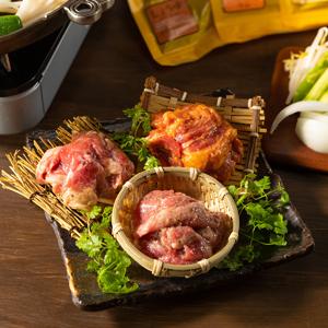 ≪夜空のジンギスカン≫【送料込】味漬けラム肉食べ比べ3種セット(900g) ★(冷凍)