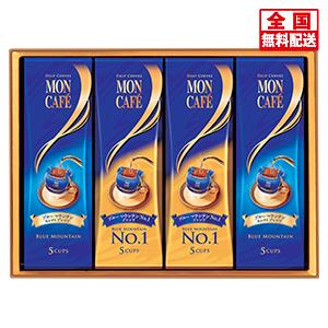 〈モンカフェ〉ブルーマウンテン No.1&ブルーマウンテン セレクト (MCB-30C)