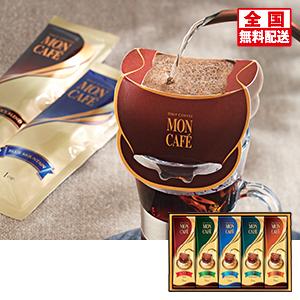〈モンカフェ〉ドリップコーヒー詰合せ (MCK-30A)
