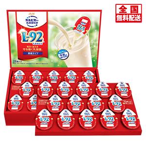 〈アサヒ飲料〉健康乳酸菌ポーションギフト (KNP3)