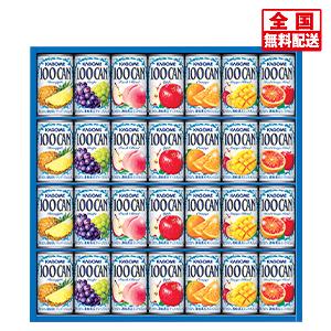 〈カゴメ〉100%フルーツジュースギフト (FB-30N)