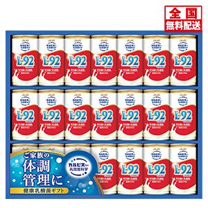 〈アサヒ飲料〉健康乳酸菌ギフト (KNG3)