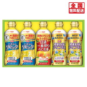 〈日清〉一番搾りべに花油&ヘルシーオイルギフト (BPH-25A)