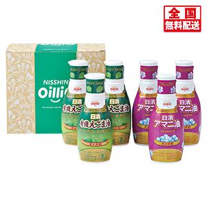 〈日清〉アマニ油&有機えごま油ギフト (AE-50)