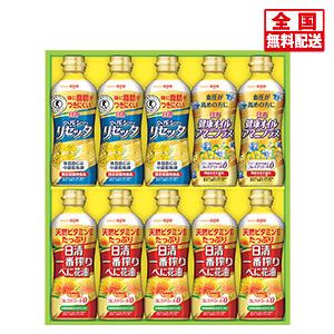 〈日清〉一番搾りべに花油&ヘルシーオイルギフト (BPH-50A)
