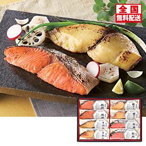 〈味の浜藤〉レンジで簡単焼魚 (RY50)