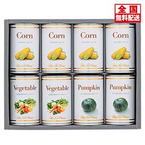 〈ホテルニューオータニ〉スープ缶詰セット (AOR-30)