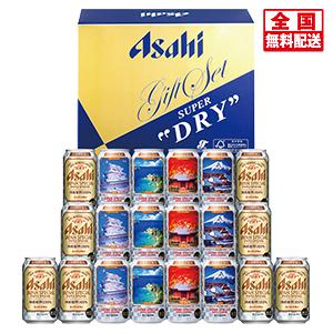 お中元 〈アサヒ〉スーパードライジャパンスペシャル・デザイン缶セット (JSD-5)