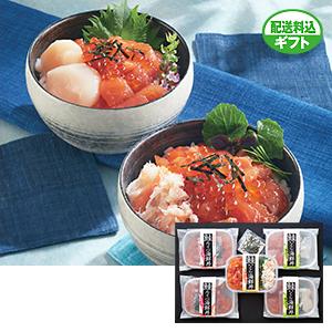 〈佐藤水産〉鮭いくら親子丼の具3種詰合せ