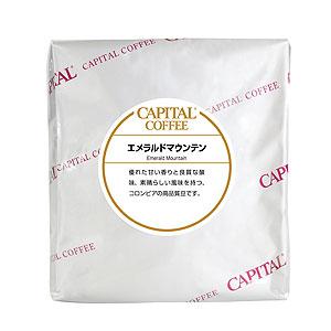 ≪キャピタルコーヒー≫エメラルドマウンテン