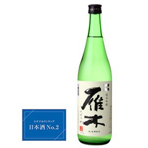 【おすすめ純米酒 第六位】雁木「みずのわ」純米吟醸