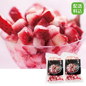 〈園村苺園〉冷凍クラッシュいちご