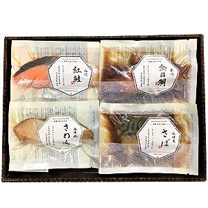 ≪味の浜藤≫焼魚・煮魚4切セット ☆