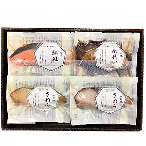 ≪味の浜藤≫焼魚食べ比べセット ☆