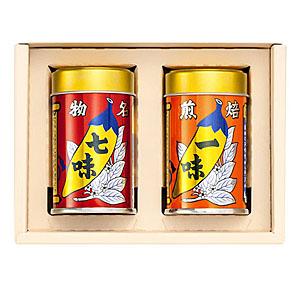 ≪八幡屋礒五郎≫七味セット(YC-2)