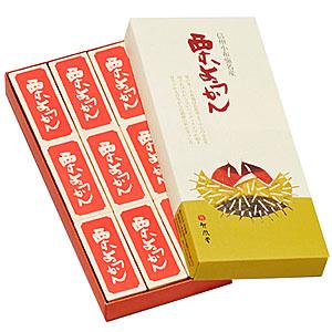 ≪竹風堂≫栗ようかん小形(9本)