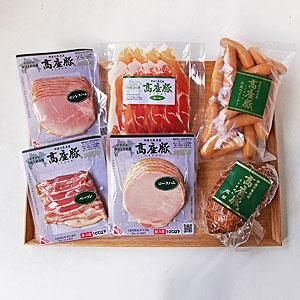 ≪精肉あづま≫神奈川県産高座豚 加工肉6点盛り ☆ 【渋谷東急フードショーから発送】