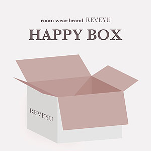 ≪REVEYU≫HAPPY BOX