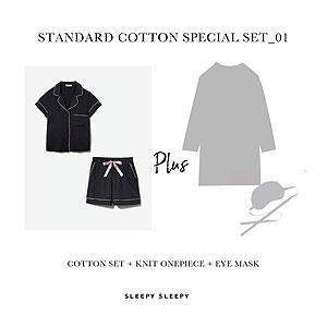 ≪SLEEPY SLEEPY≫STANDARD COTTON SPECIAL SET 01