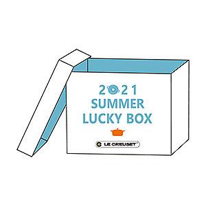 ≪ル・クルーゼ≫Summer Lucky Box 30000