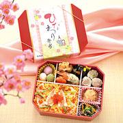 【青葉台東急フードショーお渡し 3月3日(水)】≪崎陽軒≫ひなまつり弁当