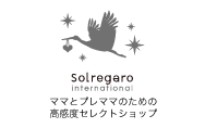 ソルレガロ