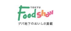 TOKYU Foodshow